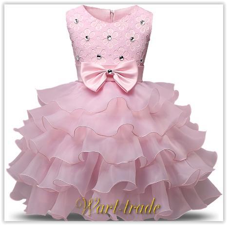 7efcde87594d Šaty pro dívky Princess růžové